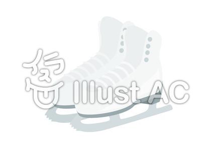 スケート靴2