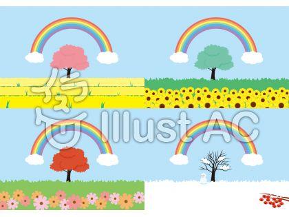四季-虹1