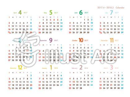 カレンダー2017.04-2018.03