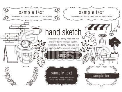 手描きの素材027 カフェのイメージ