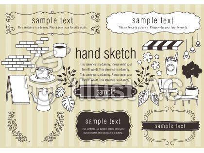 手描きの素材028 カフェのイメージ