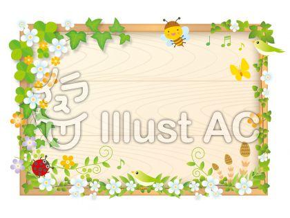 春の若葉のフレーム木目の掲示板