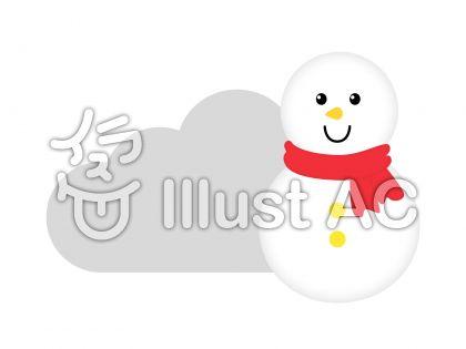 天気アイコン 雪