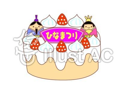 雛祭りケーキ1