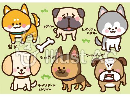 犬いろいろ vol.1