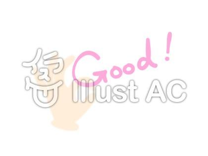Good3