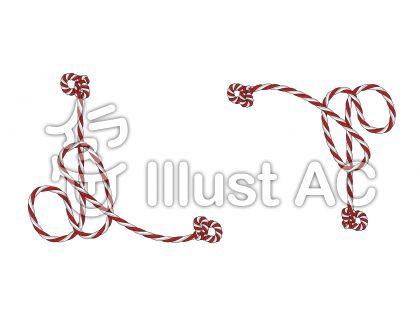 紅白の紐-枠