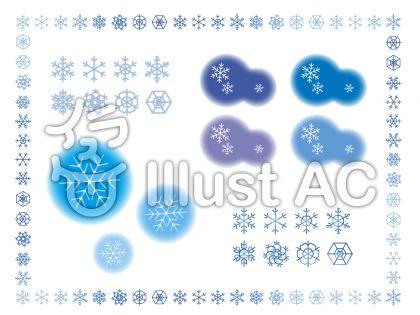 雪の結晶 etc