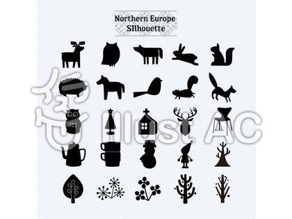 北欧のシルエット