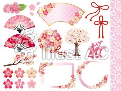 春の和桜素材まとめ・セット