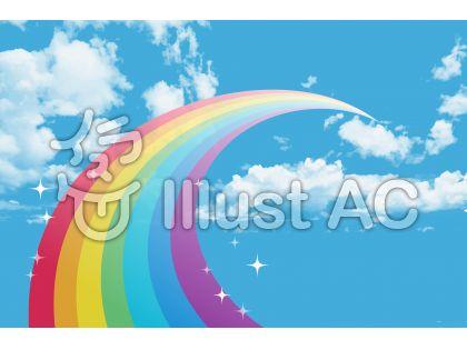 青空と虹1