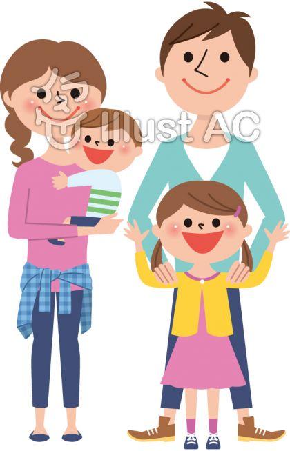 家族4人春A1