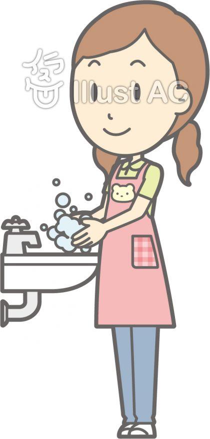 保育士女性-手洗い-全身