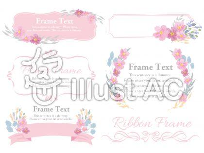 ガーリー素材028 お花のフレームセット