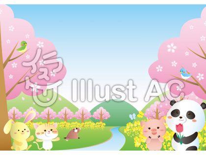 春の小川と桜と動物のイラスト