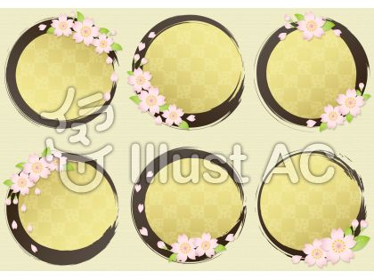 桜のフレーム1