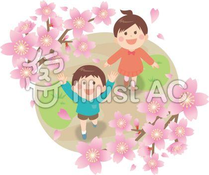 桜と子ども