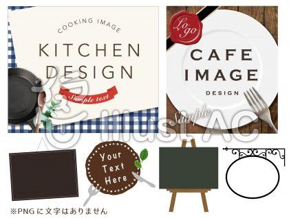 キッチンカフェ系デザイン枠