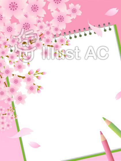 70316.桜とスケッチブック3