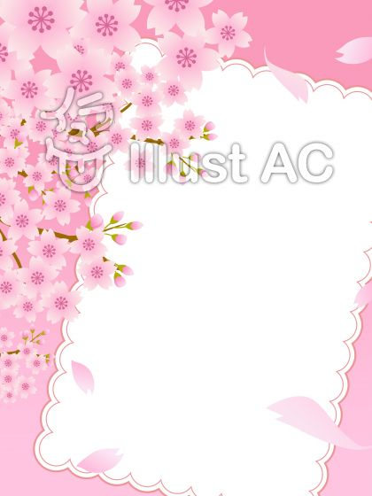 70317.桜とカード,縦1