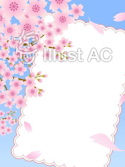 70317.桜とカード,縦2