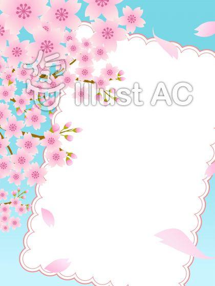 70317.桜とカード,縦3