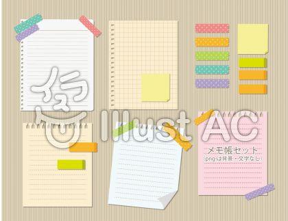 メモ帳、ノートのイラスト
