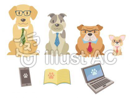 犬のビジネスマン