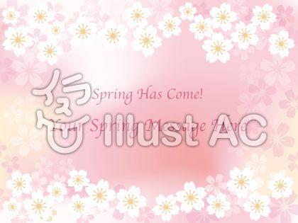 春のメッセージフレーム11