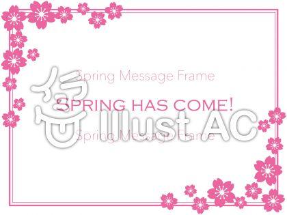 春のメッセージフレーム12
