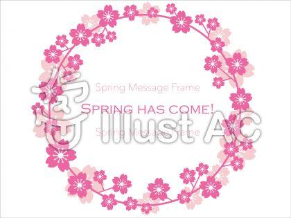 春のメッセージフレーム14
