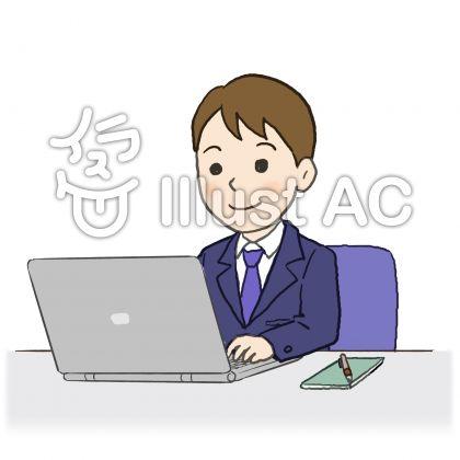 パソコンをするサラリーマン