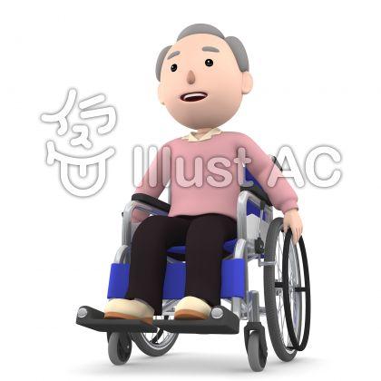 車いすの老人03