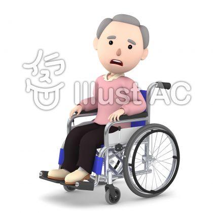 車いすの老人06