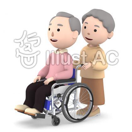 車いすのおじいさんと介助するおばあさん