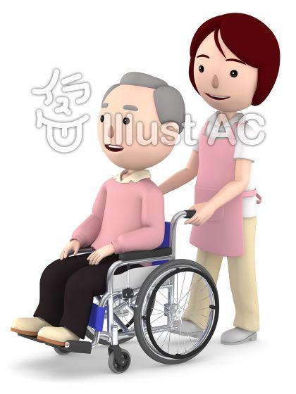 車いすのおじいさんと女性ヘルパー