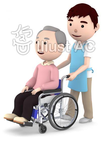 車いすのおじいさんと男性ヘルパー
