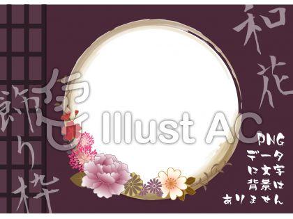 花飾りフレーム1