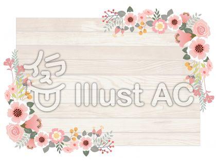 花飾りフレーム7
