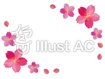 桜のフレーム2