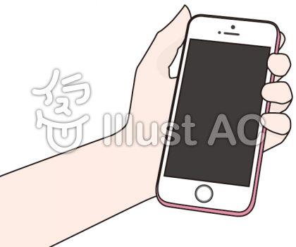携帯を持つ手