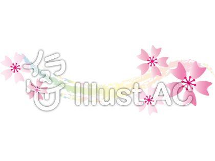 桜とレインボーのライン