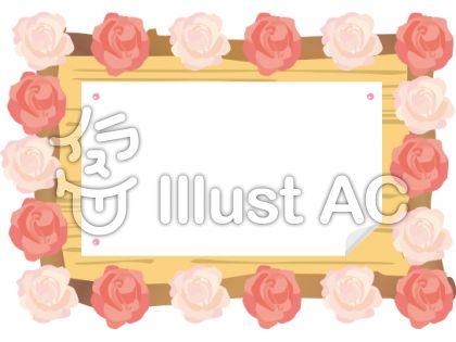 薔薇の花の掲示板