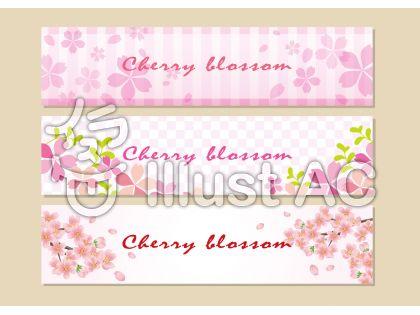 桜バナー背景3パターン