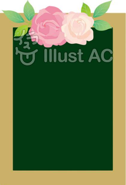 薔薇の黒板ボード