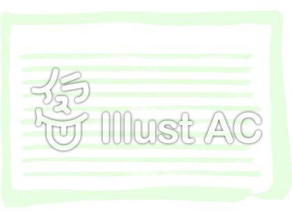 メッセージカード・罫線付|フリー無料素材