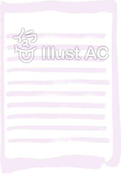 メッセージカード・便箋|フリー無料素材