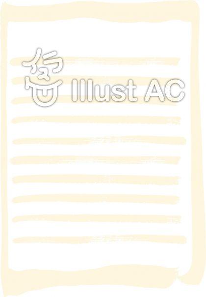 メッセージカード・便箋 フリー無料素材