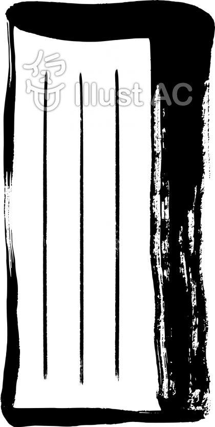 一筆箋・囲み枠・罫線・飾り枠・フレーム