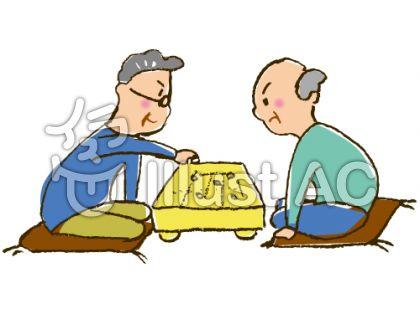 囲碁するおじいちゃん